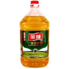 金健菜籽油5L 地道菜油香,儿时的味道