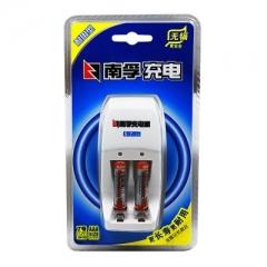 南孚7号900毫安充电电池 镍氢充电套装 耐用型充电王