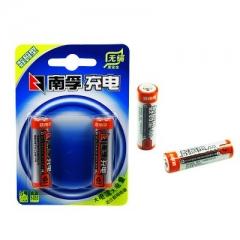 南孚镍氢5号2400毫安数码型充电电池 KTV 麦克风充电电池 高容量 1卡2节